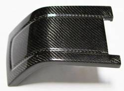 Carbon Fiber - Interior - TruFiber - 10 - 13 Mustang Arm Rest Cover & Extension